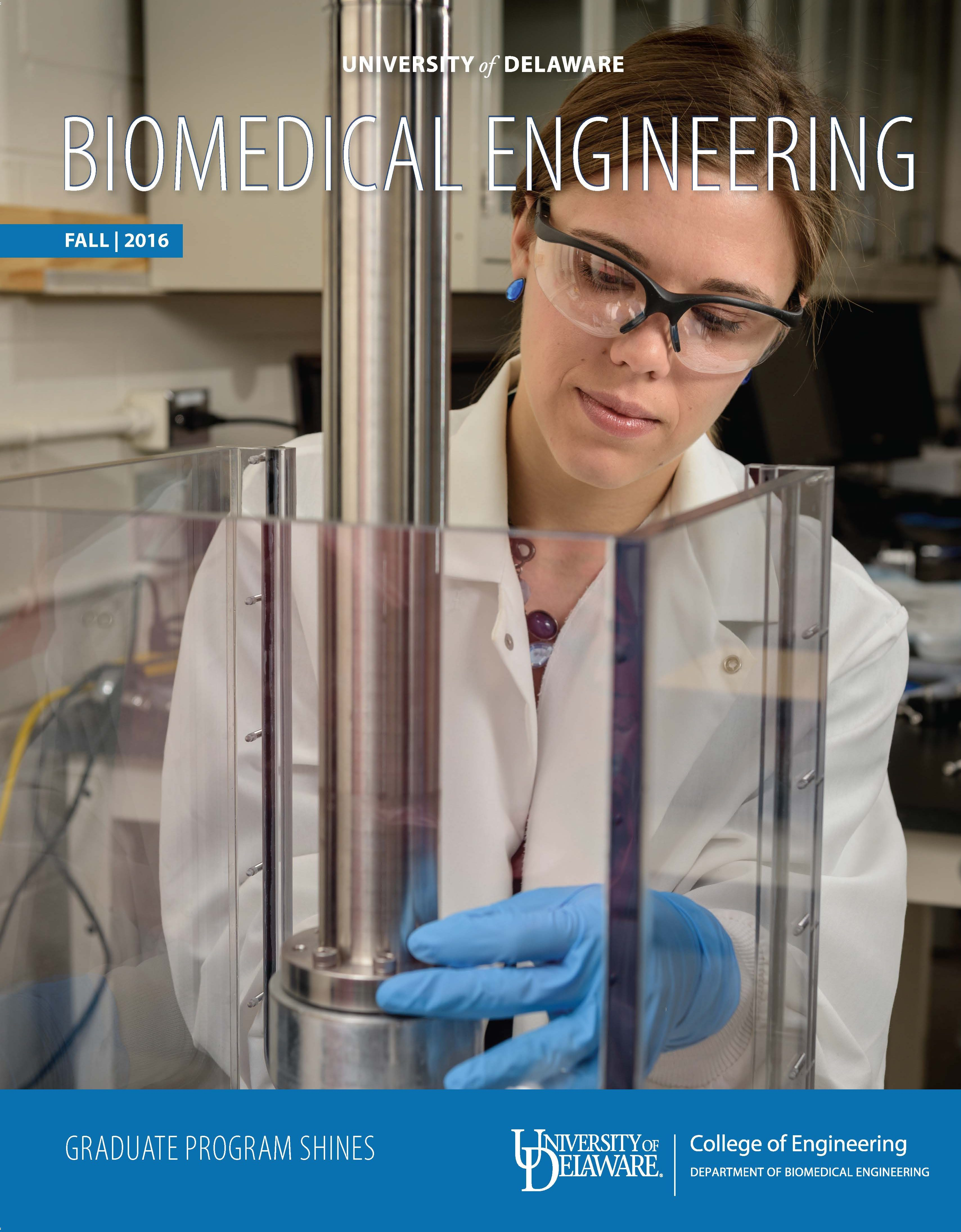 biomedical engineering delivering education in applying bme newsletter fall 2016